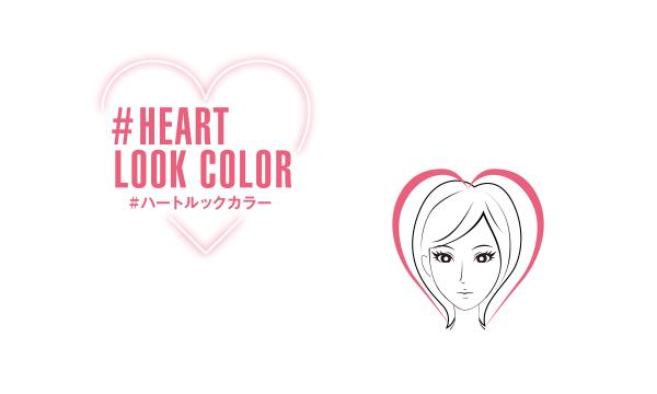 """<i class=""""fa fa-bookmark"""" style=""""color:#e73562;"""" ></i> ハートルックカラー"""